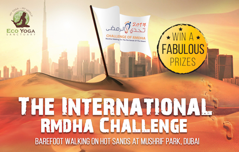 The International Rmdha Challenge 2017