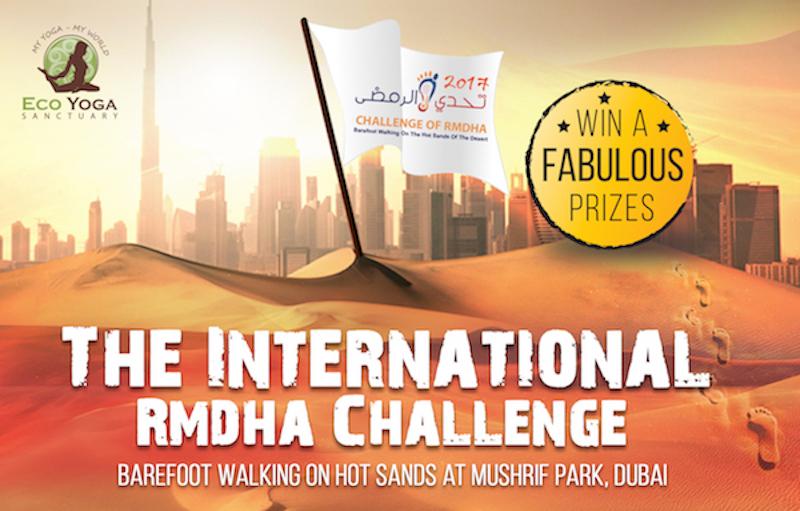 The International Rmdha Challenge 2017